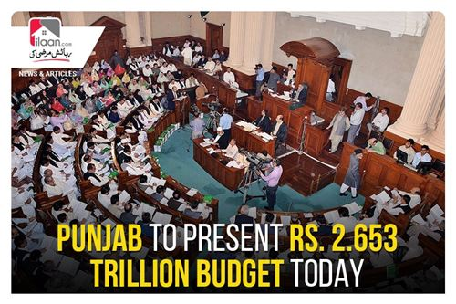 Punjab to present Rs. 2.653 trillion Budget today