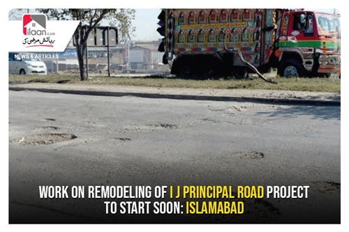 Work on remodeling of I J Principal Road project to start soon: Islamabad
