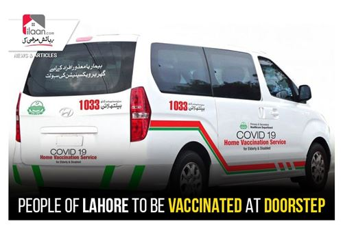 People of Lahore to be vaccinated at doorstep