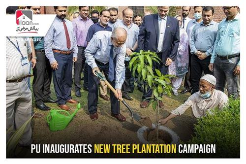 PU inaugurates new tree plantation campaign
