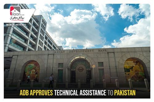 ADB approves technical assistance to Pakistan