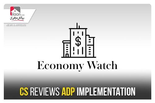 CS reviews ADP implementation