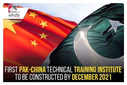 First Pak-China Technical Training Institute to be constructed by December 2021