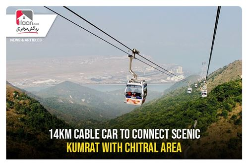 14km Cable Car to Connect Scenic Kumrat with Chitral Area