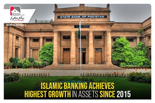 Islamic banking achieves highest growth in assets since 2015