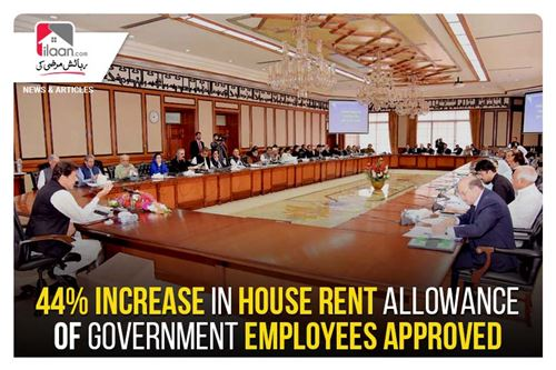 44% increase in house rent allowance of government employees approved