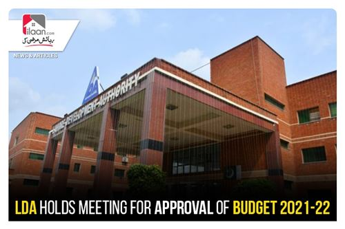 LDA called meeting for the approval of Budget for 2022-22