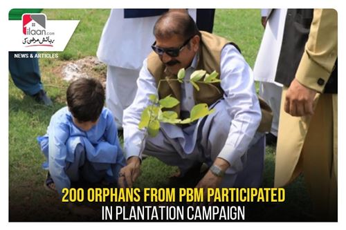 200 orphans from PBM participated in plantation campaign