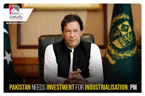 Pakistan needs investment for industrialization: PM