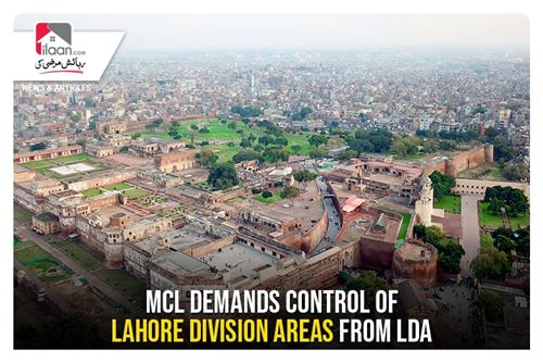 MCL demands control of Lahore division areas from LDA