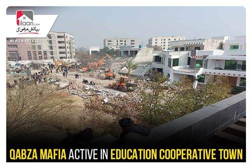 Qabza Mafia active in Education Cooperative Town