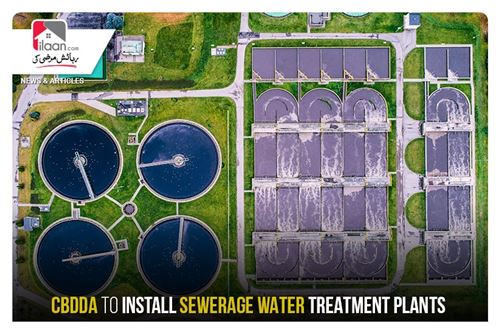 CBDDA to install sewerage water treatment plants