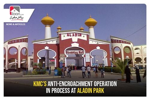 KMC`s Anti-encroachment Operation in process at Aladin Park