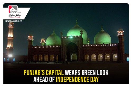 Punjab`s capital wears green look ahead of Independence Day