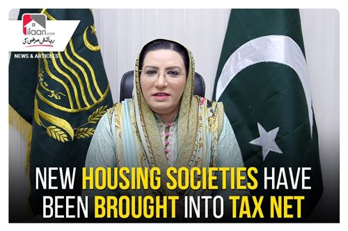 New Housing Societies have been brought into tax net