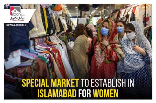 Special market to establish in Islamabad for women