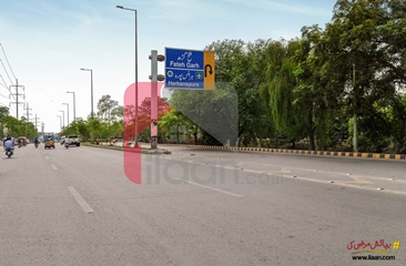 1 Marla Shop for Sale on Barki Road, Lahore
