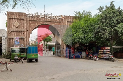 5 Marla House for Sale in Lahore Medical Housing Society, Lahore