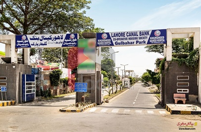 2 Bed Apartment for Rent in Phase 1, Gul Bahar Park, Lahore Canal Bank Cooperative Housing Society, Lahore
