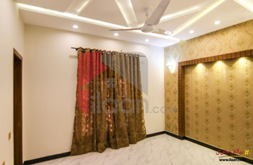 5 Marla House for Sale in Woods Block, Paragon City, Lahore