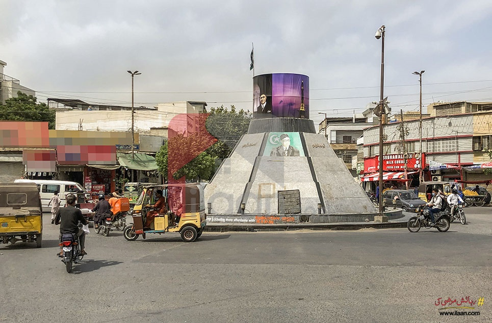 Federal B Area, Gulberg Town, Karachi, Sindh, Pakistan