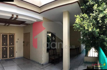 10 Marla House for Sale in Ali Park, Lahore