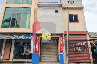 10x37 ft Shop for Sale on Main Boulevard, Punjab Co-Operative Housing Society, Lahore