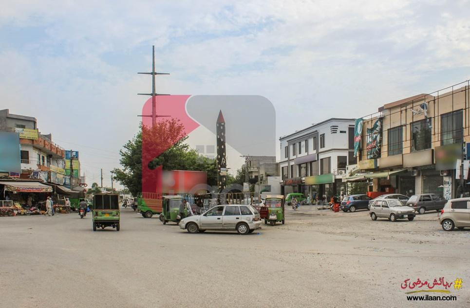College Road,Lahore, Pakistan