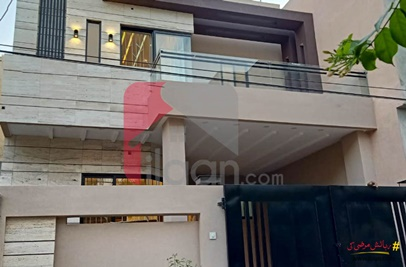 6.5 Marla House for Sale in Ali Park, Lahore