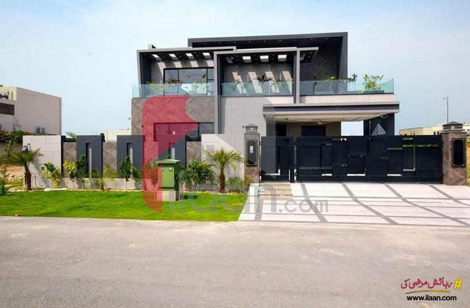 Block K, Phase 6, DHA, Lahore, Pakistan
