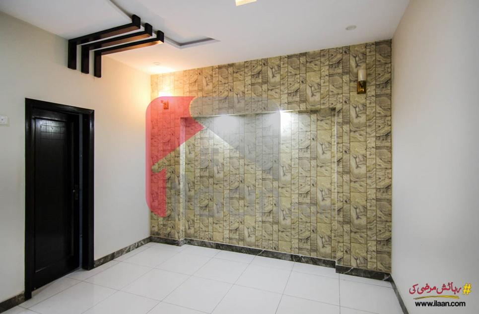 Block R1, Phase 2, Johar Town, Lahore, Pakistan