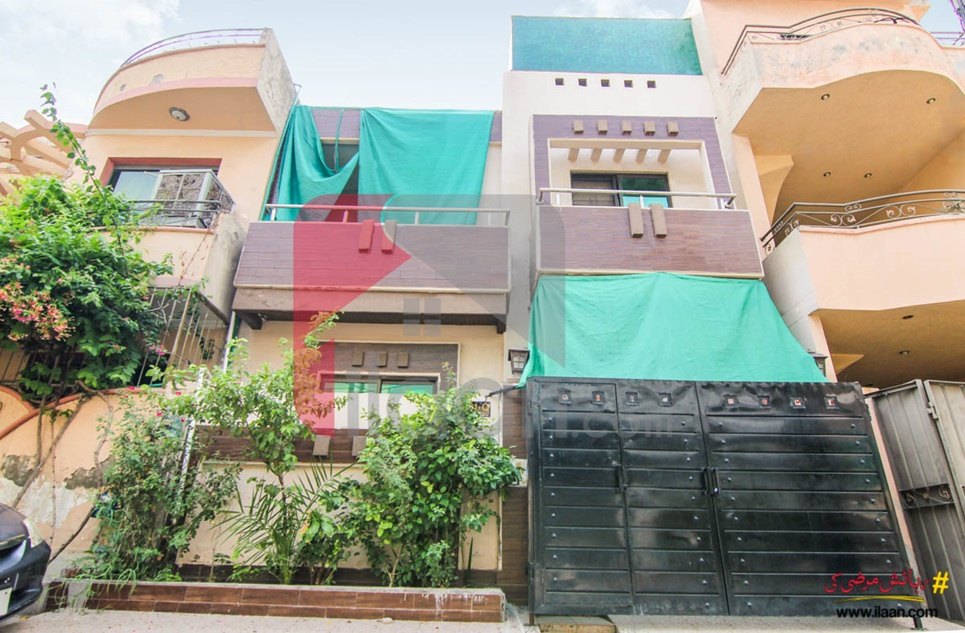 Block Q, Phase 2, Johar Town, Lahore, Pakistan