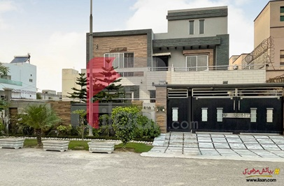 1 Kanal House for Sale in Block A, Eden City, Lahore (Furnished)