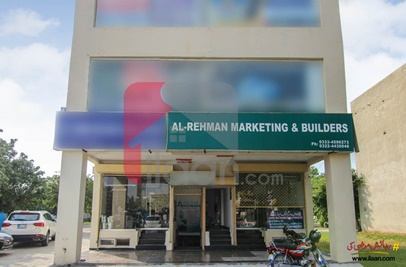 295 Sq.ft Office for Sale (Third Floor) in Al-Rehman Plaza, Bahria Orchard, Lahore