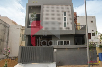 5 Marla House for Sale in Block B, Phase 1, Dream Gardens, Lahore