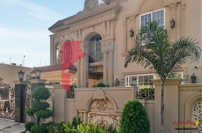2 Kanal House for Sale in Phase 5, DHA Lahore