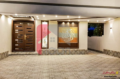 12 Marla House for Sale in Nargis Block, Sector C, Bahria Town, Lahore